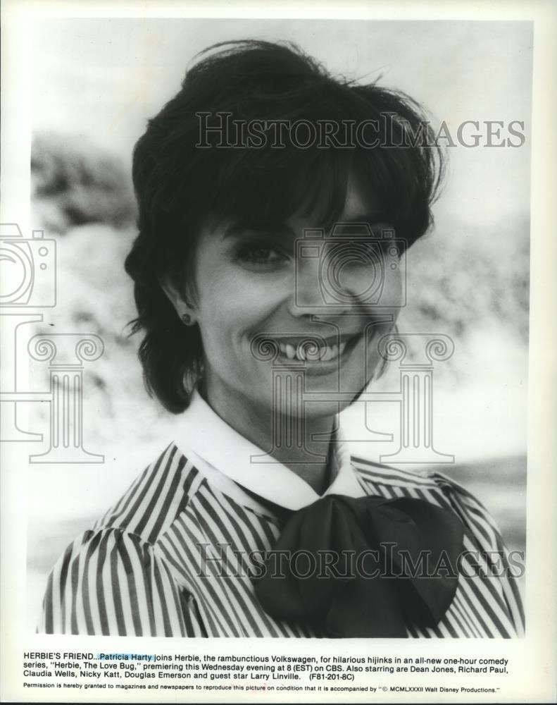 1982_Press_Photo_Patricia_Harry_in_the_co