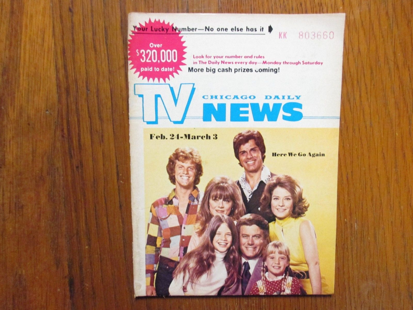 1973_Chicago_Daily_News_TV_News_Mag