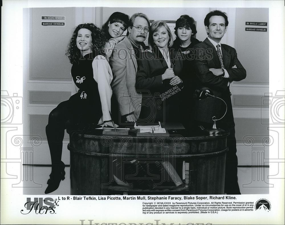 1989_Press_Photo_Blair_Tefkin_Lisa_Picotte_Martin_Mull_Stephanie_Faracy_