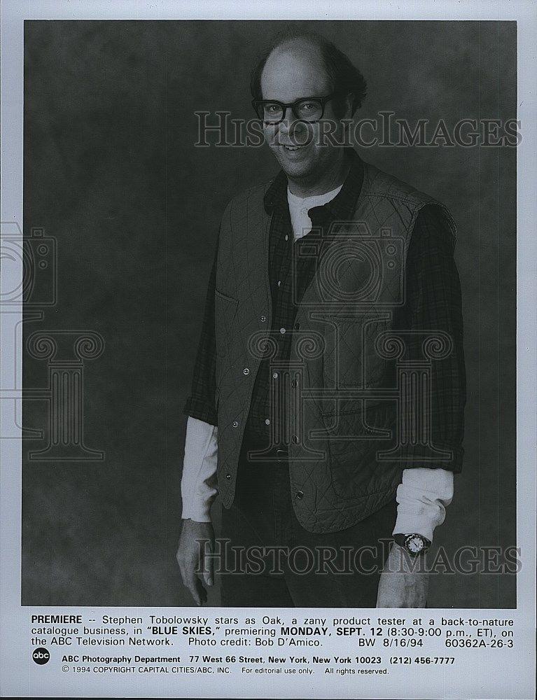 1994_Press_Photo_Stephen_Tobolowsky