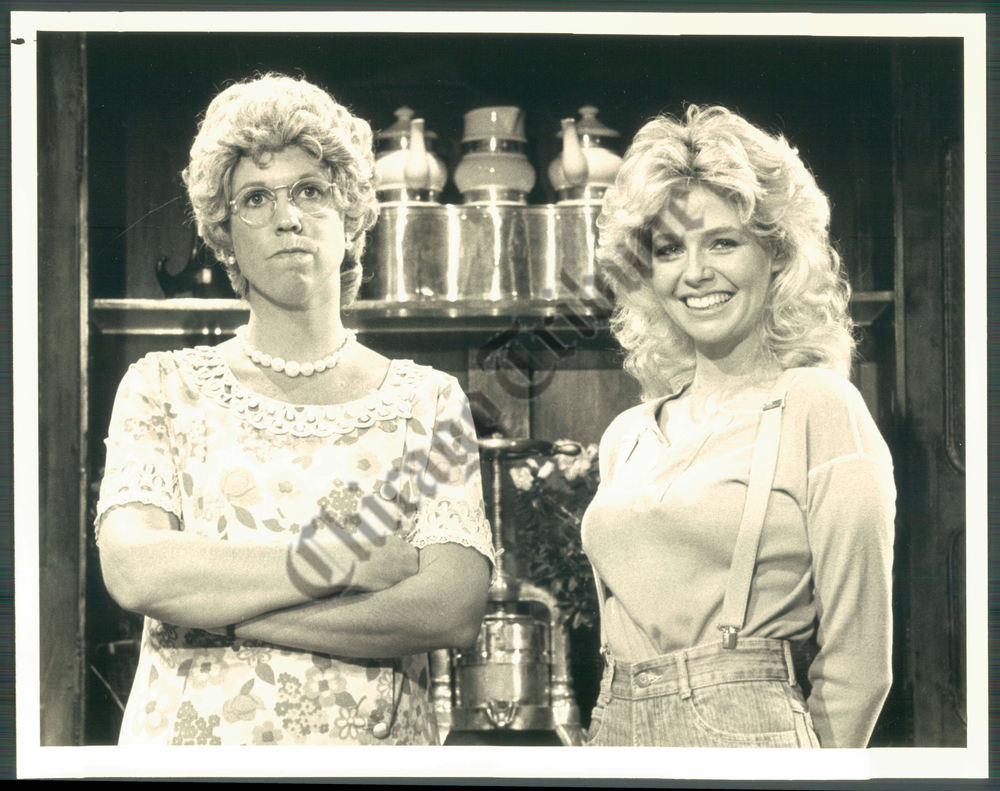 Vicki lawrence and al schultz