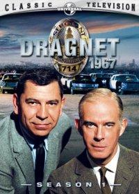 Dragnet 1967 - Season 1
