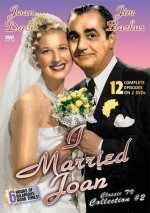 I Married Joan - Classic TV Collection #2