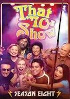 That '70s Show - Season Eight (Mill Creek)