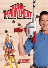 Home Improvement - The Complete Second Season