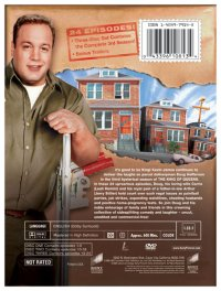 The King of Queens - The Complete Third Season back cover