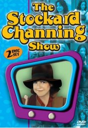 Stockard Channing in Just Friends - The Stockard Channing Show - 2 Disc Set